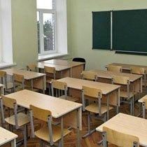 отделка школ в Новокузнецке